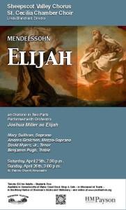 Elijah Poster 150